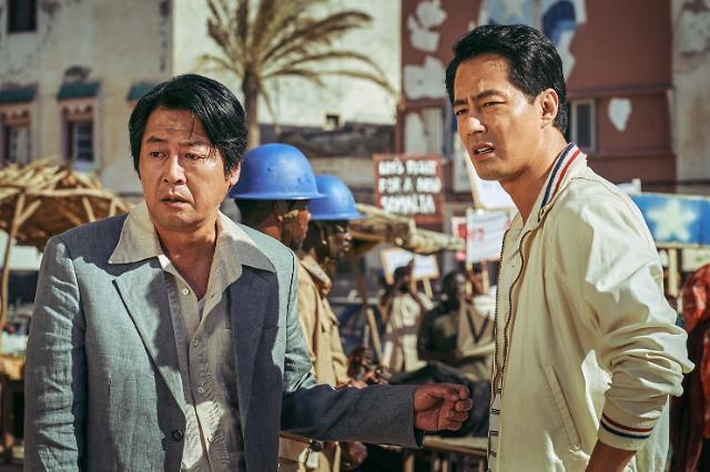 """A scene from the 16th London Korean Film Festival opener """"Escape from Mogadishu"""" directed by Ryoo Seung-wan. (Korean Cultural Centre UK)"""