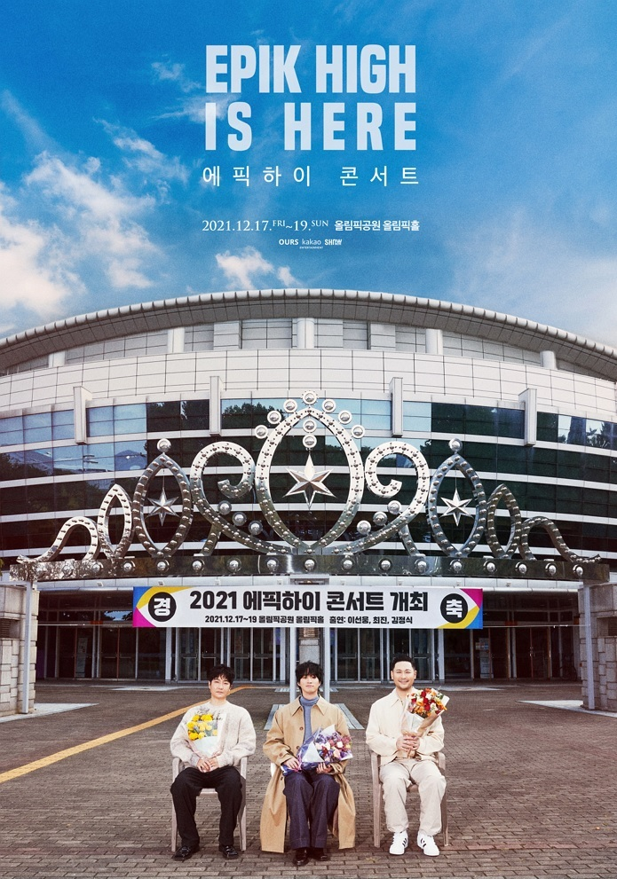 """A poster for """"Epik High Is Here"""" (Hours Entertainment)"""