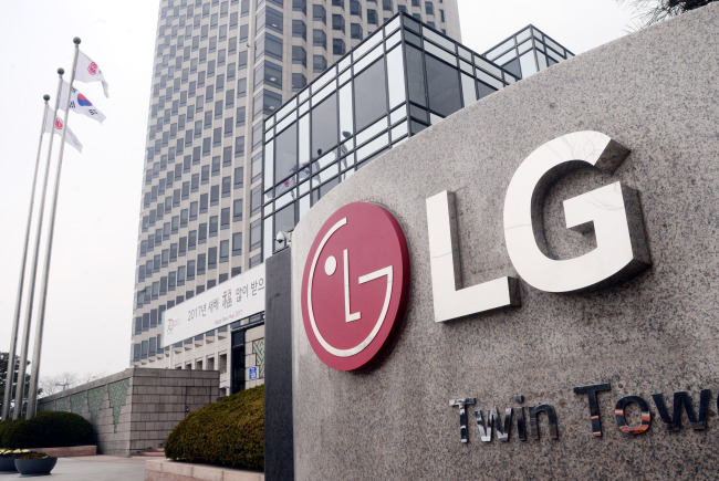 LG Group's headquarters in Yeouido (Yonhap)