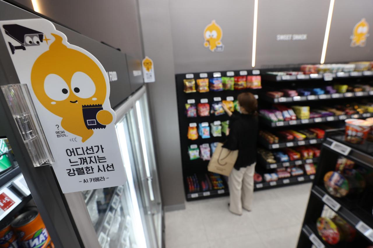 An Emart24 store in Seoul (Yonhap)