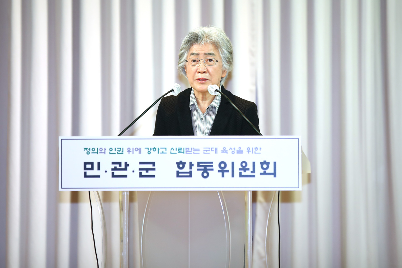 Park Eun-jeong, co-chair of an advisory panel on rights abuses in the military. (Yonhap)