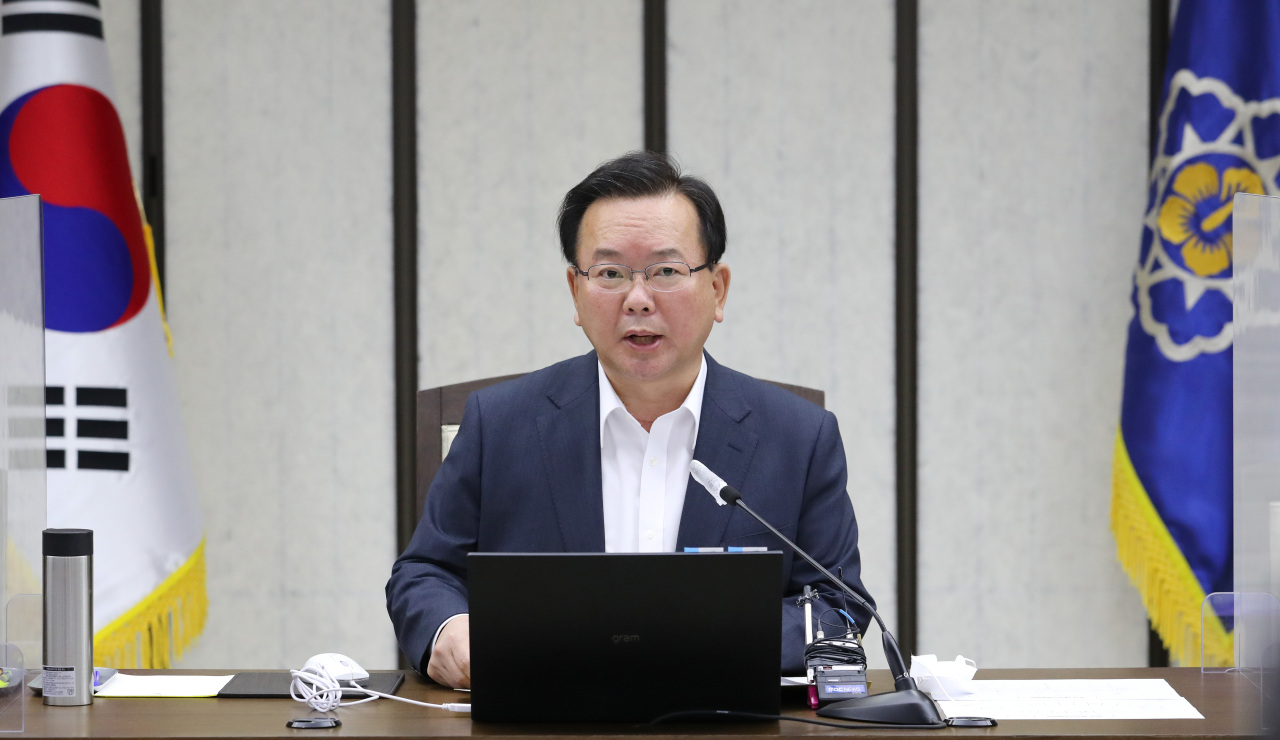 Prime Minister Kim Boo-kyum speaks during a state affairs inspection and coordination meeting in Sejong, some 120 kilometers south of Seoul, on Thursday. (Yonhap)