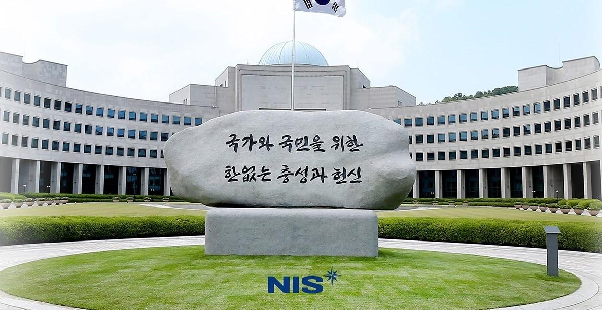 (National Intelligence Service)