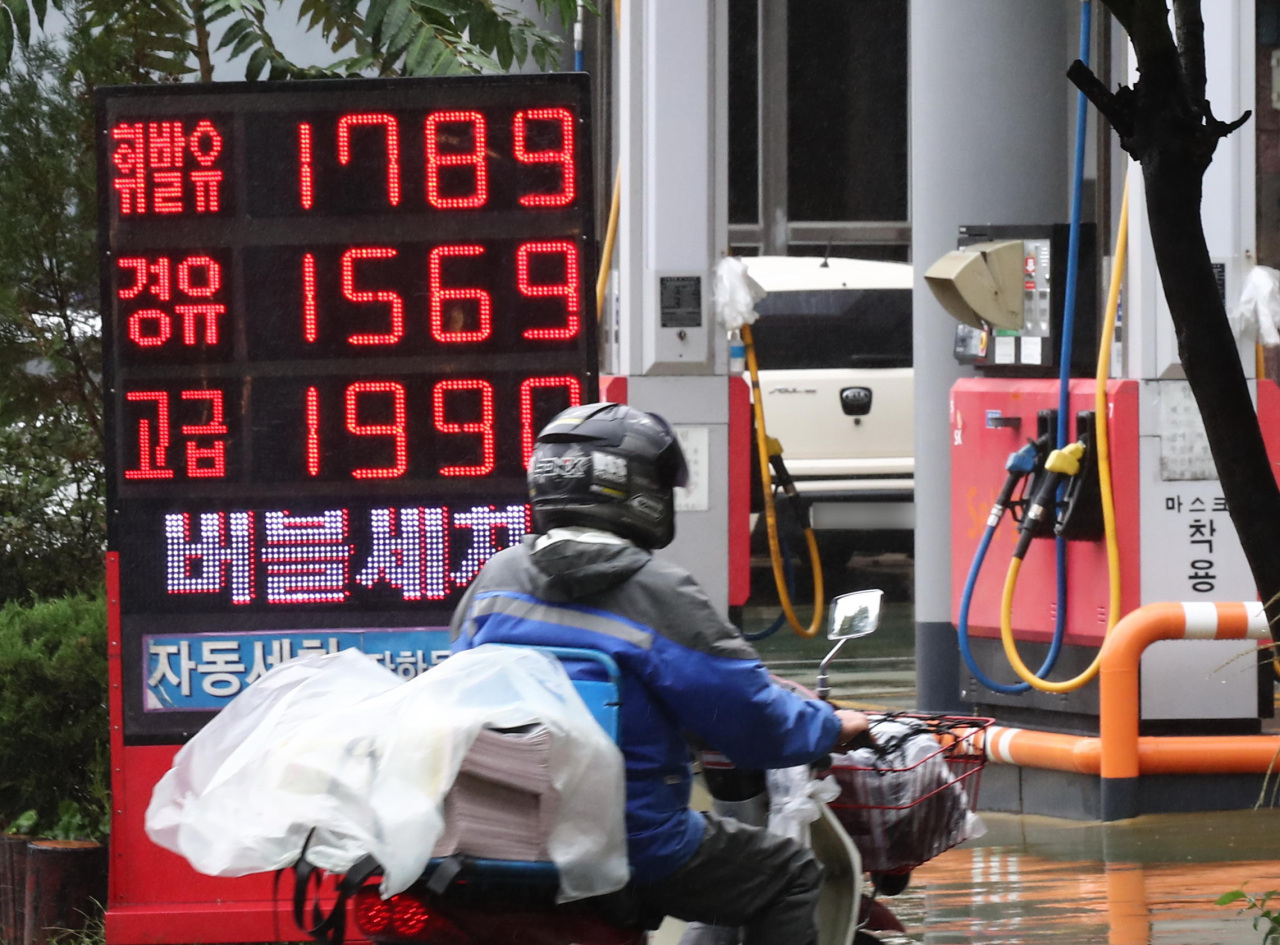 A signboard at a gas station in Seoul shows the recent spike in gasoline prices on Oct. 6. While the nationwide barometer climbed to 1,695.98 won ($1.42) per liter as of Oct. 14, prices in some districts of the capital have reached 1,800-2,100 won. (Yonhap)