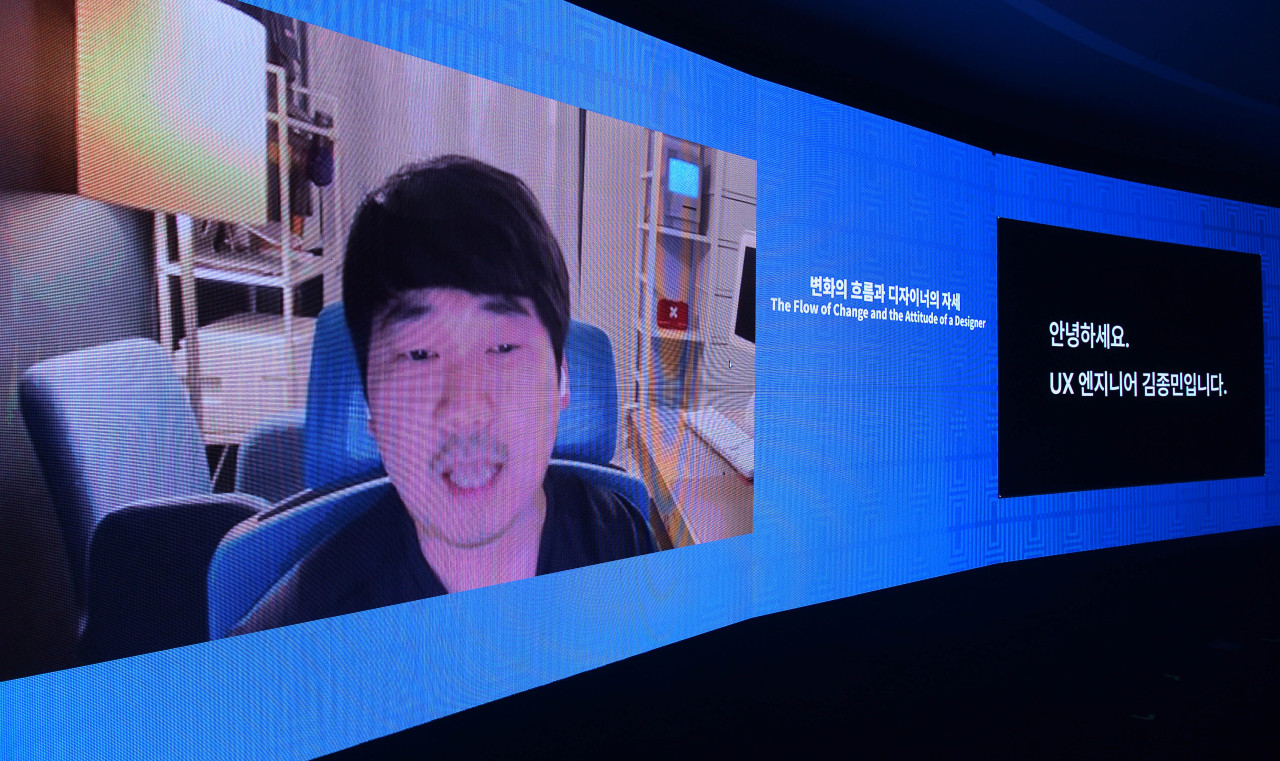 Kim Jong-min, Google's senior user experience engineer, delivers a presentation at the first roundtable discussion session at the Herald Design Forum on Thursday. (Lee Sang-sub/The Korea Herald)