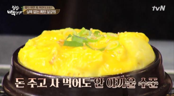 잊지 못할 만능간장…'집밥 백선생' 역대 최고의 레시피는?