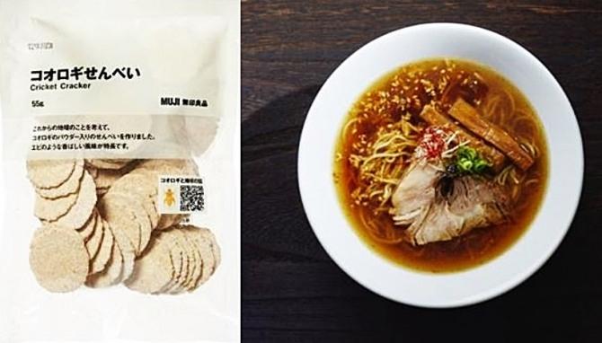 '과자로 라멘으로' 일본 식용곤충 판매의 성공사례