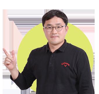 김수한의 리썰웨펀
