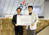충남사회복지협의회, 대전눈빛안...