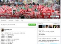 [네티즌의 눈] 표창원, 박근혜 탄핵 반대 의원..
