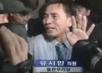 JTBC '뉴스룸' 유시민, 노무현 전 대통령 탄..
