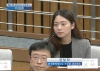 """신보라 간호장교, 둘러싼 댓글논란 """"외모가 .."""