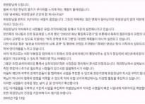 박근혜 편지일 때와 문재인 편지일 때…박사모..