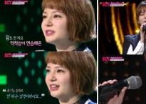 'K팝스타6' 샤넌, 양현석 다이어트 권유 '..