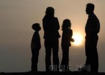 [가사법률]⑦'한부모가족'의 혜택