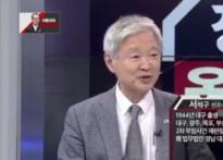 '태극기 퍼포먼스' 서석구, 알고 보니 부림..