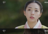 '역적' 채수빈, 윤균상-이하늬 사이 낀 사랑..