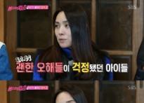 """'불타는 청춘' 양수경 사별한 충격 사연 """"혼자.."""