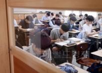 고3 학생, 올해 첫 수능 모의고사...