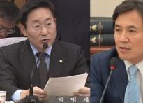 김진태 의원 vs 박범계 의원, 한바탕 소동으로..