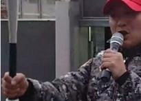 장기정-주옥순, 시민단체로부터 고발…박영수..