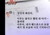 최희진 작사가, 태진아 父子와 악연 뭐기에…..