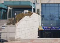 경북 모지자체, 시설공단 직원채...