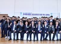한국동서발전, 상생서포터즈 청년...