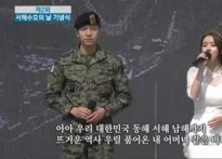 이승기, 서해 수호의 날 기념식 무대 올라…'..