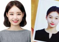 최유정 김도연 증명사진 보니…'무보정 미인..