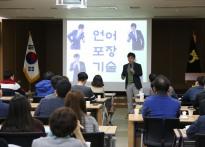 NH농협은행, '금융 마케팅리더 양...