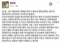 황현희, 궁지 몰린 홍현희 대변했다가 '역풍'
