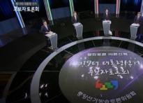 [네티즌의 눈] '갑철수'  'mb아바타' 등...