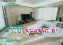 """이윤성 홍지호 집, 어마어마한 사이즈…""""모델.."""
