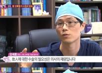 """""""유족에 16억 배상하라"""" 판결…신해철 집도의.."""