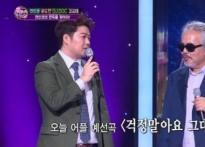 """전인권 '걱정말아요 그대' 표절 논란? """"이.."""