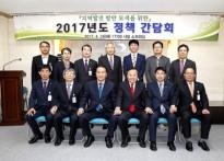 김재원 국회의원 상주시 정책간담...