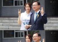 김부겸 딸 유세인, 정치인 딸 중 역대급 미모..
