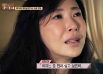 성현아, 성매매 무죄 후 눈물 고백에도 댓글은..