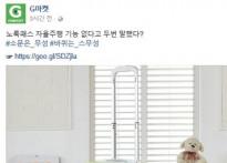 김무성 캐리어 노룩패스 논란에 물 들어올 때..