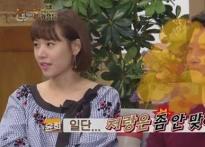 """태교 전념 조윤희 """"이동건과 만난 후 웃어본.."""