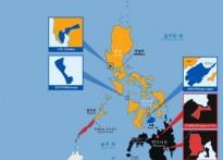 필리핀 계엄령 선포, 그래도 괜찮다는 여행 블..