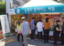 울산농협, 고래축제 '농산물 홍보...