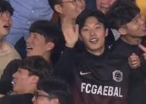 한국 포르투갈, 잉글랜드전 이어 축구덕후 류..