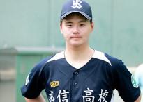 [정아름의 아마야구 人덱스] (13) 유신고 김민..