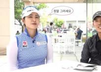 [영상] 골퍼 김지현-코치 안성현의 우승예감 ..