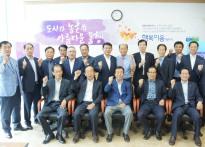 울산농협, '행복이음패키지통장'...