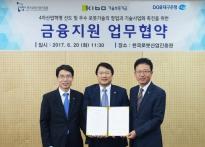대구은행-기술보증기금-한국로봇...