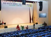 동서발전, 콩트로 배우는 성희롱...