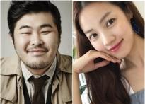 김기방, 데이트폭력 피해자→10년 솔로→김희..